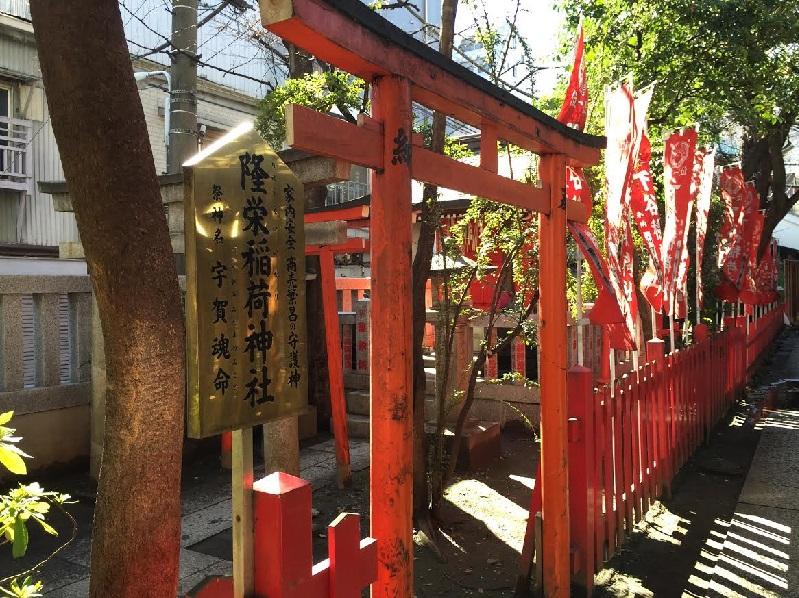 和の心 20150311 下谷神社10