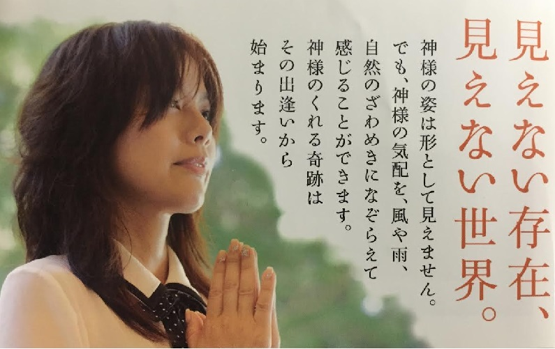 和の心 20151003 相川さん本4