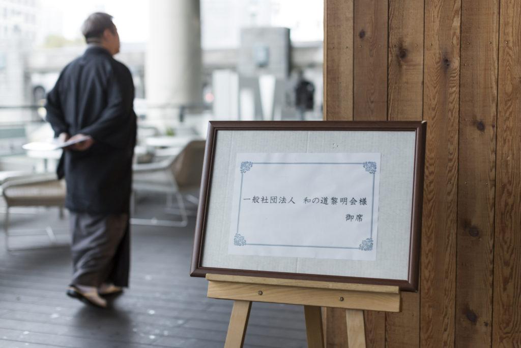 直木賞作家 朝井まかて氏の講演について